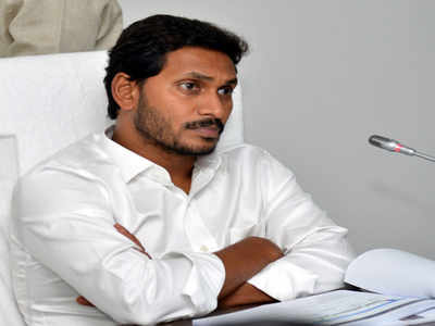 Image result for 'Bill will change education system in Andhra Pradesh'