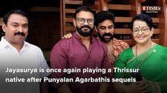 Thrissur Pooram movie pooja stills