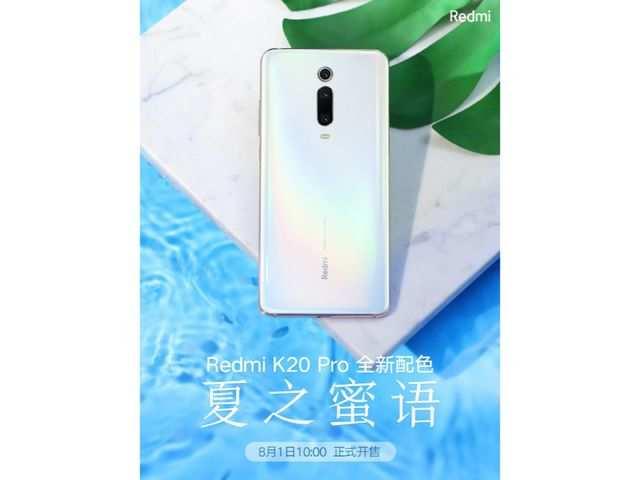 Xiaomi Redmi K20 Pro gets a new colour variant