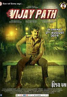 Vijay Path