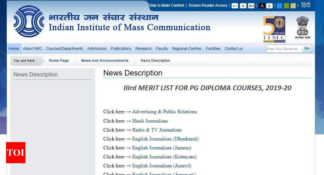 iimc merit list 2019: IIMC 3rd merit list released for PG