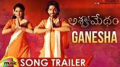 Ashwamedham   Song - Ganesha (Trailer)
