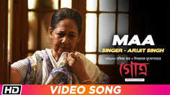 Bengali Music Videos | Bengali Video Songs | Latest Bengali