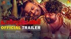 Porinju Mariyam Jose - Official Trailer