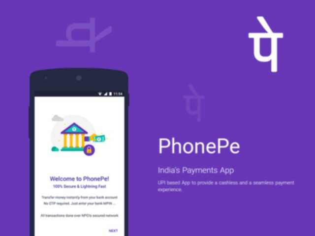 DST may fund Flipkart's Paytm rival PhonePe