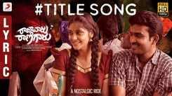 Raja Vaaru Rani Gaaru - Title Track