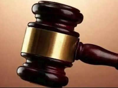 kuthiala corruption case: SC stays arrest of Haryana higher