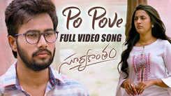 Suryakantam   Song - Po Pove