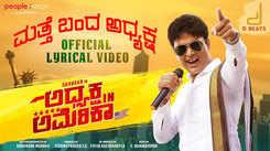 Kannada Music Videos | Kannada Video Songs | Latest Kannada Music