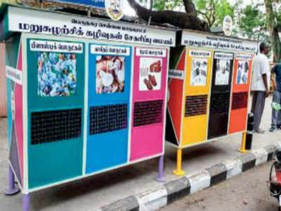Image result for Dry waste disposal to get smarter in Chennai