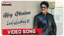 Telugu Music Videos | Telugu Video Songs | Latest Telugu