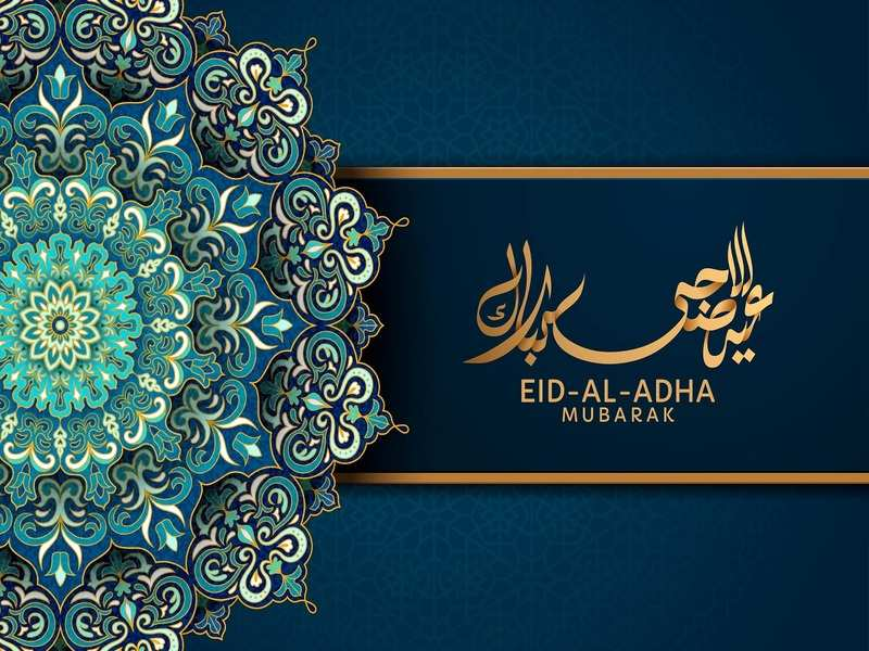Eid Mubarak Quotes 15 Unique Wishes Messages And Quotes To Wish Eid Ul Adha Or Bakrid