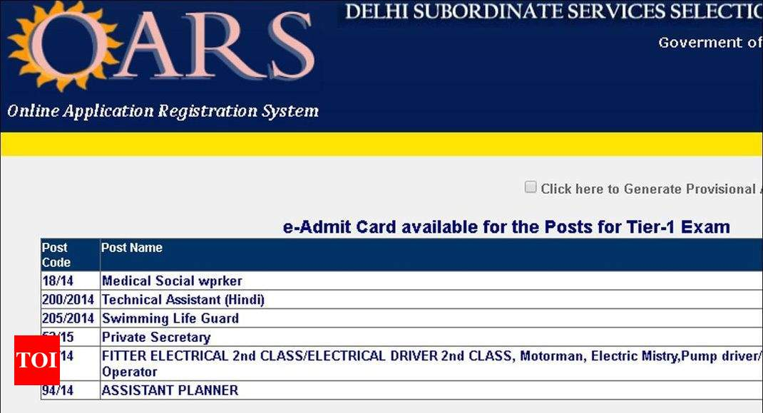 DSSSB releases DASS II Admit Card 2019 for various posts - Times of