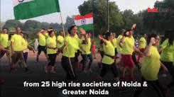 Noida residents hold pre-Independence Day walk at India Gate