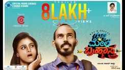 Gubbi Mele Brahmastra - Official Trailer