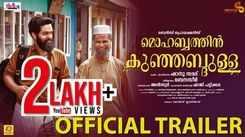Muhabathin Kunjabdulla - Official Trailer