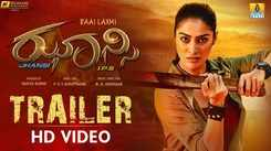 Jhansi I.P.S - Official Trailer