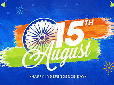 Independence Day Greeting Cards and Images