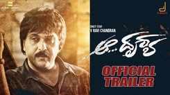 Aa Drushya - Official Trailer
