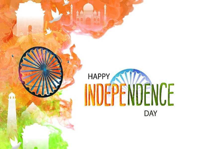 Happy India Independence Day, 15 August 2019: Wishes, Images, Quotes,  Messages, Status, Photos, Wallpaper and Greetings