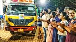 Actors Indrajith and Poornima give their all for flood relief activities
