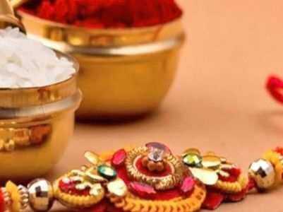 Raksha Bandhan: WhatsApp and Facebook Status
