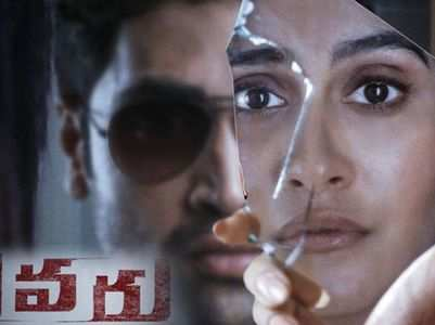 Will Adivi Sesh and Regina Cassandra's 'Evaru' live up to the hype?