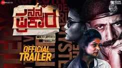 Nanna Prakara - Official Trailer