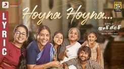 Gangleader   Song - Hoyna Hoyna (Lyrical)