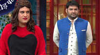 Krushna Abhishek on 'The Kapil Sharma Show': My home doesn't run because of Kapil