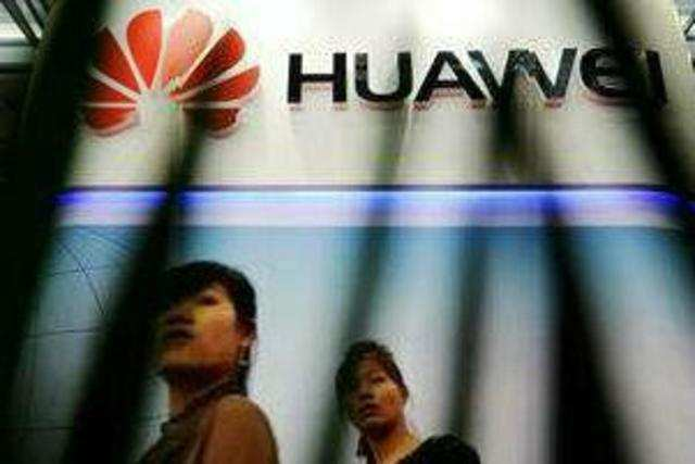 This is what Huawei's Google Maps rival may be called