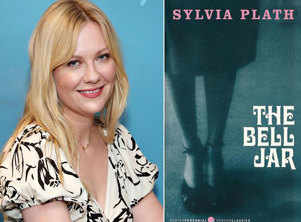 Kirsten Dunst: Not directing 'The Bell Jar' adaptation anymore