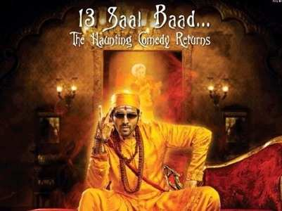 Check out 'Bhool Bhulaiyya 2' first look here