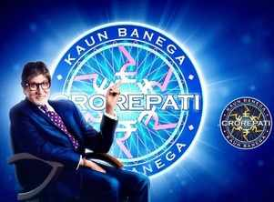 KBC 11: Lesser known facts about new season