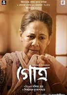 Upcoming Bengali Movies 2019 | Bengali Movies Releasing This