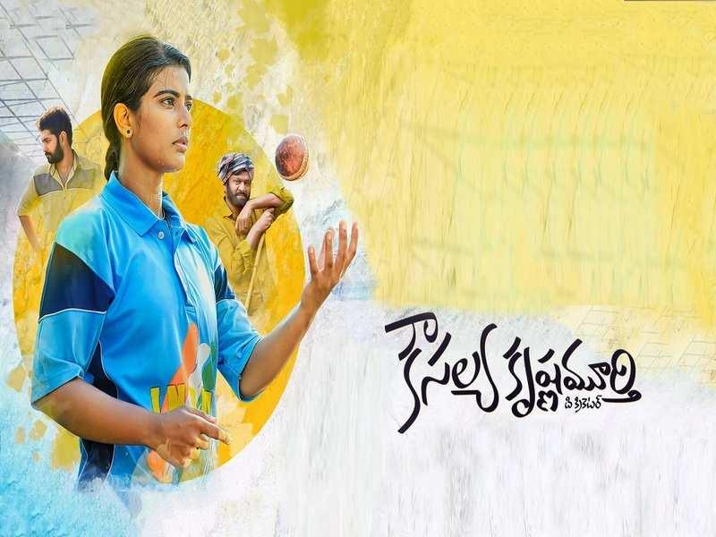 Kousalya Krishnamurthy trailer impresses fans