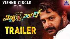 Vishnu Circle - Official Trailer