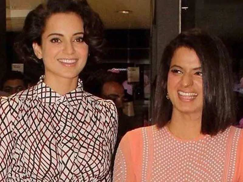 THIS is what Rangoli Chandel has to say about sister Kangana Ranaut's fall  out with Ekta Kapoor | Hindi Movie News - Times of India