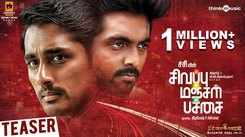 Sivappu Manjal Pachai - Official Teaser