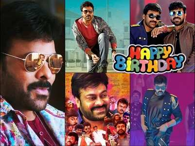 Birthday special: Top six dance moves of Chiranjeevi