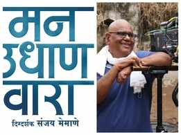 'Man Udhaan Vara': Satish Kaushik turns producer, announces his first Marathi production venture
