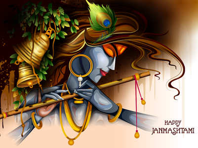 Krishna Janmashtami Images, Cards, GIFs and Wallpapers