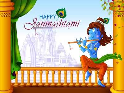 Krishna Janmashtami Wishes, Messages and Quotes