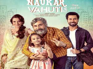 Top 5 reasons to watch 'Naukar Vahuti Da'