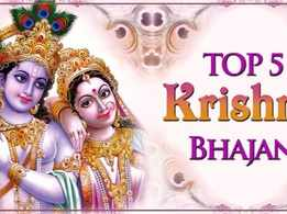 Krishna Janmashtami Songs 2019: Best Shri Krishna Hindi Bhajans Audio Jukebox