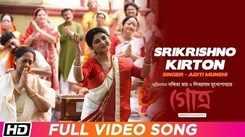 Bengali Music Videos   Bengali Video Songs   Latest Bengali