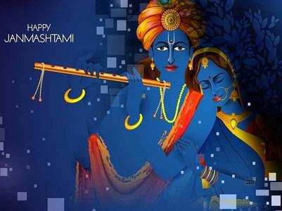 Happy Janmasthami:Celebs wish on the occasion