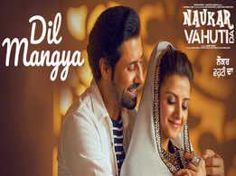 'Naukar Vahuti Da' new song: Makers release the bhangra number titled 'Dil Mangya'