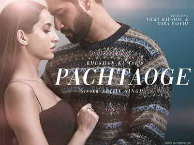 Watch Vicky-Nora sizzle in 'Pachtaoge'