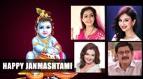 Happy Janmashtami: Shubhangi Atre, Deepshikha Nagpal, Saumya Tandon and other celebs wish their fans